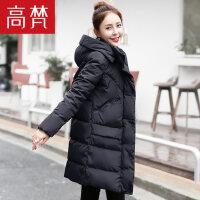 【参考价:269元】高梵品牌羽绒服女中长款2018新款冬装时尚加厚韩版白鸭绒保暖外套