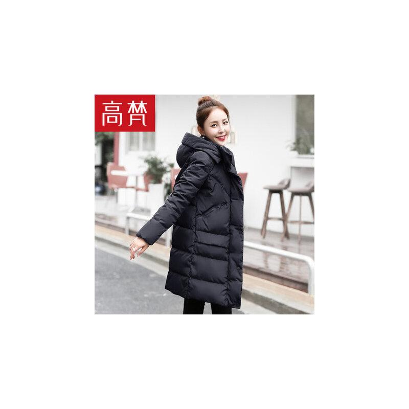 【1件3折 到手价:209元】高梵新款羽绒服女中长款韩版保暖外套 【5.17超品联合 全场叠加满300-30】