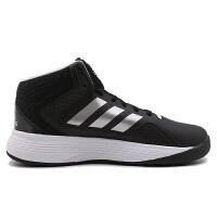 Adidas阿迪达斯运动鞋男鞋 秋款团队基础系列透气篮球鞋 AQ1362