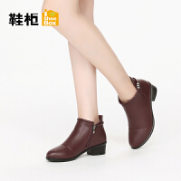 shoebox鞋柜冬季PINKII圆头加绒女靴粗跟踝靴套脚短靴女=