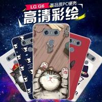 LG G6手机壳LGG6保护套卡通男女防摔硬壳G6保护壳男款女潮