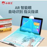 小霸王(SUBOR) S16 中学生手机2G+32G全网通5.5寸儿童男女生智能学习 S16土豪金
