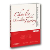 世界名著学习馆 哈佛双语导读本:查理与巧克力工厂