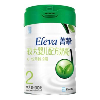 雅培(Abbott) 【旗舰店】Eleva菁挚菁智有机较大婴儿幼儿配方奶粉2段 丹麦进口 900g*1罐(18年8月产)