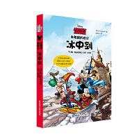 【正版全新直发】米老鼠历险记:冰中剑 迪士尼 9787562855415 华东理工大学出版社