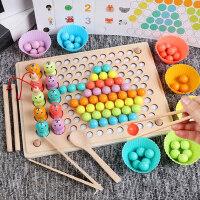 儿童专注力夹珠豆子益智思维训练玩具宝宝早教精细动作男女孩桌游
