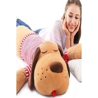 毛绒玩具狗可爱玩偶公仔女生生日睡觉抱枕靠垫布娃娃礼物趴趴狗