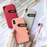 新款iphone6s/8plus手机壳7p潮牌硅胶苹果X液态软壳INS网红女款六 7plus/8plus 岩石灰(带l