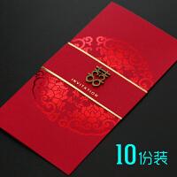 【支持礼品卡】婚礼喜帖定制结婚请帖请柬创意打印2018中式红色新婚婚礼婚庆用品q6e