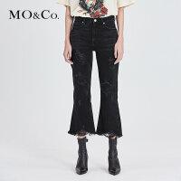 MOCO春季新品中高腰破洞九分毛须边牛仔裤MA181PAT413 摩安珂