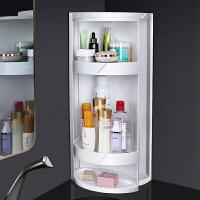 浴室旋转收纳柜浴室卫生间置物架化妆品收纳盒吸壁塑料收纳整理架