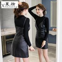夏妆时髦高腰短裙套装女秋冬时尚百搭打底衫显瘦吊带PU皮连衣裙两件套 黑色
