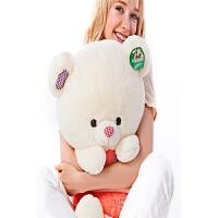 创意玩偶可爱三色抱抱熊毛绒玩具熊布娃娃公仔