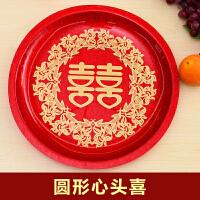 婚礼女方陪嫁结婚庆用品红色果盘喜庆布置水果糖果盘托盘道具批�l