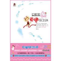 吴振振爱情保卫战--当青梅竹马遭遇另类男小三,章子怡喜剧片《非常》男生版!