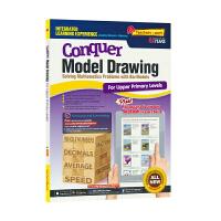 【现货】攻克数学建模系列练习册 SAP Conquer Model Drawing For Upper Primary