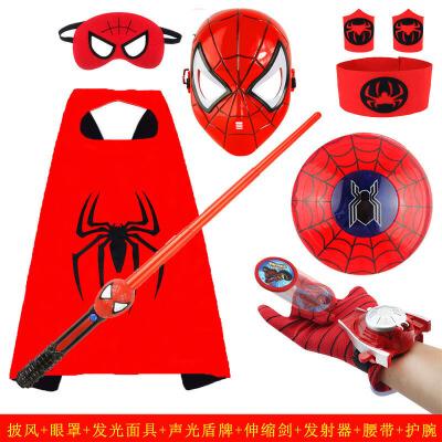 万圣节蜘蛛侠披风衣服儿童服装男童盾牌面具男孩眼罩道具套装