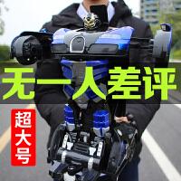 超大感应遥控变形汽车充电动男孩赛车儿童玩具车金刚机器人遥控车