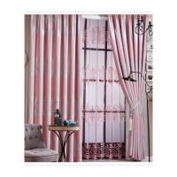 遮光窗帘成品布料加厚现代简约欧式客厅卧室落地窗飘窗婚房定制.