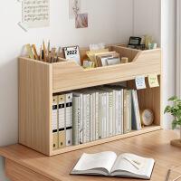 幸阁 电脑桌上书架创意桌面伸缩小置物架简易书柜办公桌收纳架