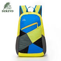 地户外休闲尼龙折叠包轻便防水收纳包男女旅游皮肤包旅行背包
