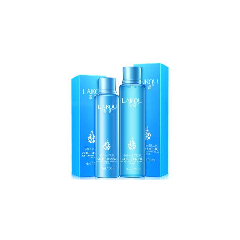 莱蔻多效补水2件套柔肤水乳液补水保湿独立包装