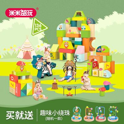 森林主题动物积木制玩具益智12月-3岁男女孩宝宝儿童桶装 2018春夏新品 森林主题 部落时代