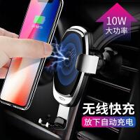 车载手机支架汽车用品苹果8x无线充电器iPhone重力车内出风口车上导航架