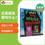 点读版 凯迪克 进口原版 英文英语图书What's In the Witch's Kitchen 女巫的厨房有什么 ?