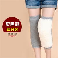 羊毛护膝保暖老寒腿骑车护腿粘扣皮毛一体男女老年人膝盖加厚护膝