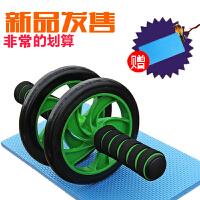 双轮健腹轮 腹肌滚轮收瘦腰腹运动健身器材家用静音俯卧撑轮滑轮 160MM双轮健腹轮绿色(收藏送跪垫)