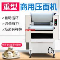 高速揉面机商用压面机全自动循环不锈钢电动大型馒头包饺子皮机器