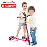 儿童蛙式滑板车 剪刀车 闪光踏板可升降蛙车