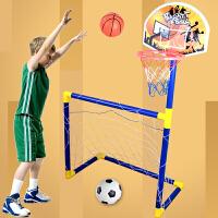 儿童篮球架婴幼儿家用篮球框架足球门组合室内宝宝投篮玩具