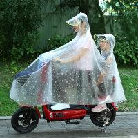 雨衣双人电动车摩托车电瓶车自行车女骑行母子亲子透明雨披 儿童后置无后视镜【轻型车】雪花白 XXXXL