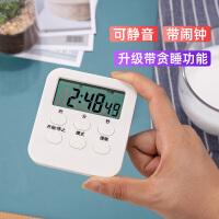 可静音电子计时器学生做题厨房定时提醒器多功能时间管理倒记闹钟