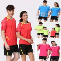 羽毛球服情侣款运动套装男女比赛训练速干短袖T恤可定制有儿童款
