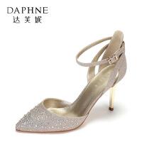 Daphne/达芙妮 春夏时尚水钻单鞋 优雅尖头一字扣细跟超高跟婚鞋