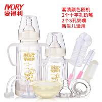 玻璃奶瓶宝宝宽口径晶钻奶瓶新生儿防摔保护套装150+240mL