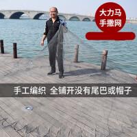 手工编织传统轮胎线尼龙线大力马线老式手撒网旋网手抛网