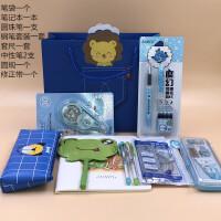 六一节礼品开学儿童文具套装礼盒中小学生学习用品奖品礼物