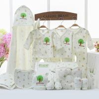 新生儿衣服纯棉套装礼盒0-3个月6刚出生初生满月婴儿夏季宝宝用品