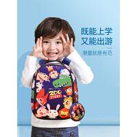 【支持礼品卡】幼儿园书包男女孩宝宝1-3-6岁可爱小书包防走失双肩儿童背包v8t