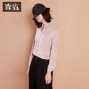 【低至1折起】森宿P感人桥段秋装新款文艺波浪领纯色宽松长袖纽扣衬衫女