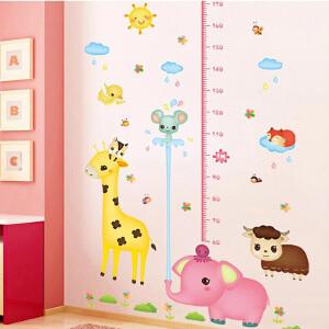 墙贴 儿童房墙壁宝宝卡通装饰墙纸贴画小象墙贴自粘客厅卧室测量身高贴纸可移除墙画