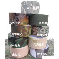 加厚10米布基胶布胶带防水贴纸布条户外军迷用品