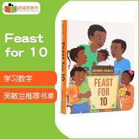 凯迪克美国进口 Feast for 10 纸板 吴敏兰书单 第57本生活绘本准备晚餐带宝宝去超市挑选各种食物和食材 2