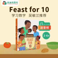 【99选5】凯迪克美国进口 Feast for 10 纸板 吴敏兰书单 第57本生活绘本准备晚餐带宝宝去超市挑选各种食物和食材 2-6岁#