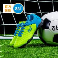 【下单立减3折价:77.7】361度童鞋男童足球鞋秋季新品儿童运动鞋大童训练鞋碎钉N71831202