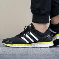 Adidas阿迪达斯男鞋 2019秋季新款运动鞋缓震透气休闲跑步鞋CP9690